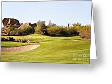 Scottsdale Golf Greeting Card
