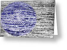 Screen Orb-32 Greeting Card