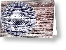 Screen Orb-33 Greeting Card