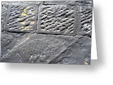 Screwed Between Stones Of Firenze Greeting Card