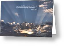Scripture And Picture Psalm 36 5 Greeting Card