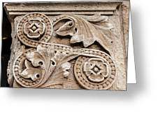 Scroll Of Stone Greeting Card