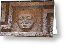Sculpted Face At Bosra Syria Greeting Card