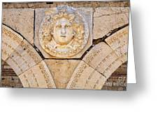 Sculpted Medusa Head At The Forum Of Severus At Leptis Magna In Libya Greeting Card