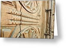 Sculpted Wooden Door Greeting Card