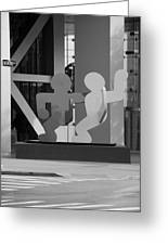 Sculpture On State Street In Black And White  Greeting Card