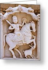 Sculpture On The Royal Cenotaphs Near Jaisalmer In India Greeting Card