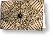 Sculptured Ceiling 1 Greeting Card