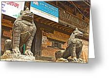 Sculptures Of Protector Figures In Front Of Sufata Buddhist College In Patan Durbar Square Greeting Card