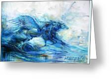 Sea Horses Greeting Card