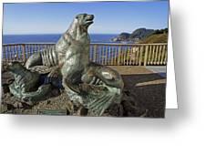 Sea Lion Caves - Oregon Greeting Card