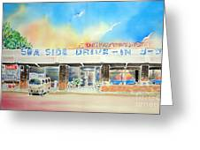 Sea Side Drive In Greeting Card