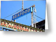 Seafood Sign Greeting Card