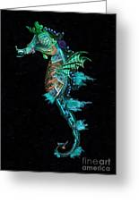 Seahorse II Underwater Ripple Greeting Card by Lynn Jackson