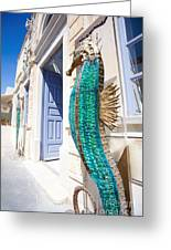 Seahorse Of Glass Greeting Card by Aiolos Greek Collections