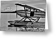 Seaplane Standby Greeting Card