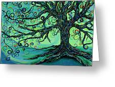 Searching Branches Greeting Card