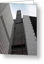 Sears Between Two Buildings Greeting Card