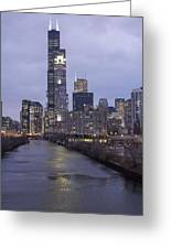 Sears Tower Or Willis Tower Greeting Card