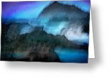 Seascape #9 -bay's Dusk- Greeting Card