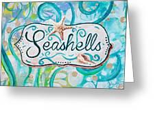 Seashells IIi Greeting Card