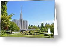 Seattle Temple - Horizontal Greeting Card