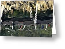 Seawalk Reflected Greeting Card