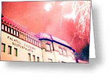 Secession Under Firework Greeting Card