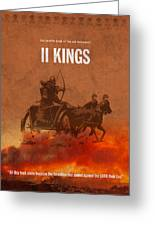 Second Kings Books Of The Bible Series Old Testament Minimal Poster Art Number 12 Greeting Card