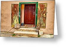 Secure Entrance Greeting Card