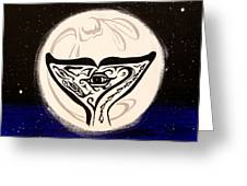 See Creature's Moon Greeting Card