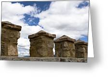 Segovia Wall Against Blue Sky Greeting Card