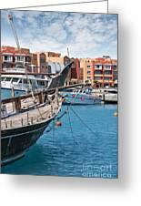 Sekalla Marina Egypt Greeting Card