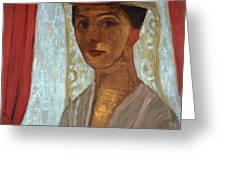 Self Portrait, 1906-7 Greeting Card