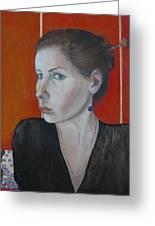 Self - Portrait Greeting Card