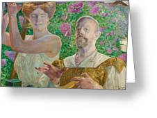 Self-portrait With Muse And Buddleia Greeting Card