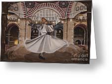 Selimiye Dervish Greeting Card