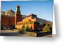 Senate Tower And Lenin's Mausoleum Greeting Card