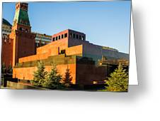 Senate Tower And Lenin's Mausoleum - Square Greeting Card