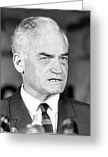 Senator Barry Goldwater Greeting Card