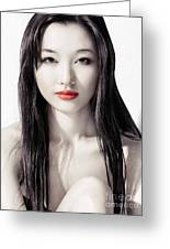 Sensual Artistic Beauty Portrait Of Young Asian Woman Face Greeting Card