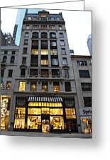 Sephora House - 5th Ave Nyc Greeting Card