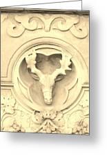 Sepia Reindeer Greeting Card