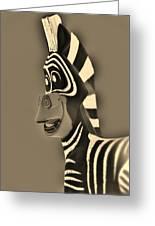 Sepia Zebra Greeting Card