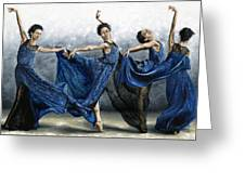 Sequential Dancer Greeting Card