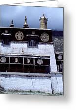 Sera Monastery - Lhasa Tibet Greeting Card