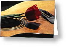 Serenade Greeting Card
