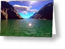 Serene Cove Greeting Card