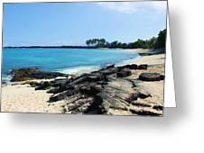 Serenity Cove Greeting Card