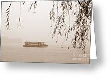Serenity In Sepia Greeting Card